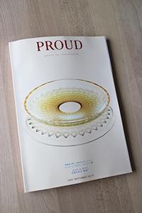 PROUD vol.75, 2015年9月号